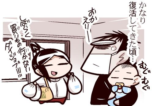 中国嫁558付属04