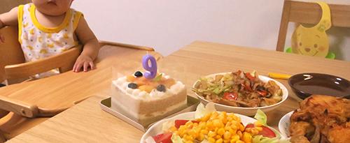 9年ケーキ01