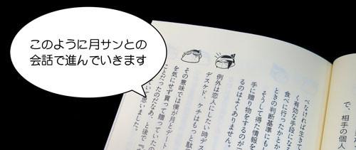 新書宣伝03