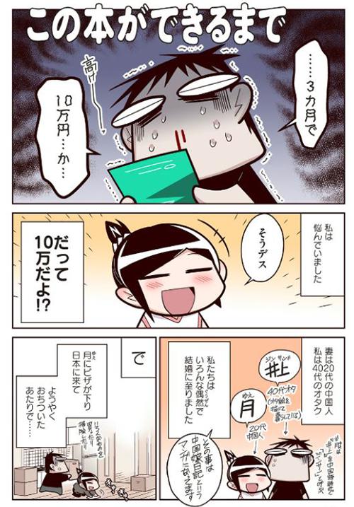 中国Kindleセール04