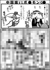 アニメイトA6モノクロ