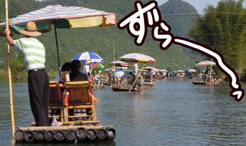 中国嫁316付属写真
