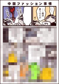6巻ゲーマーズ