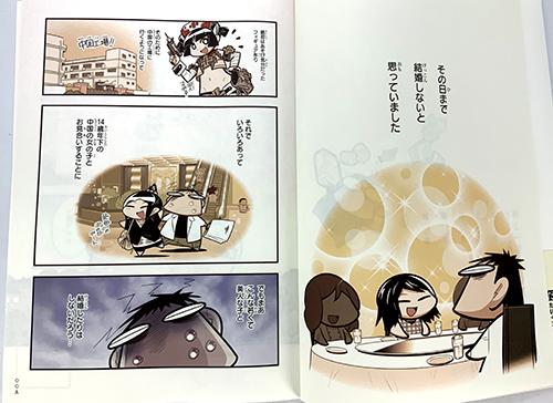 新嫁宣伝02