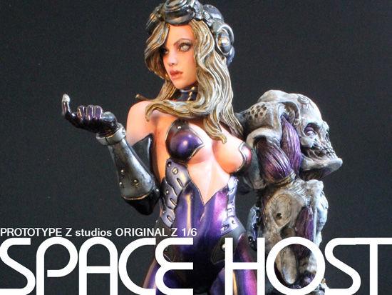 Blog-space-host01