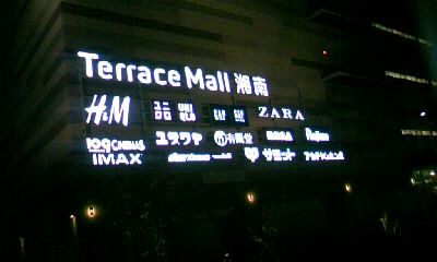TerraceMall_2