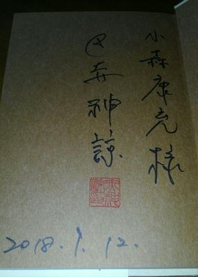 KIMG2164