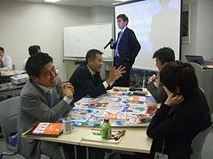 富士通営業研修