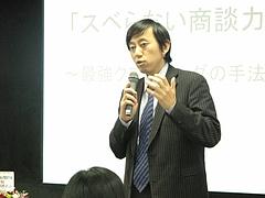 大阪講演3