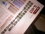 2cc4308a.jpg