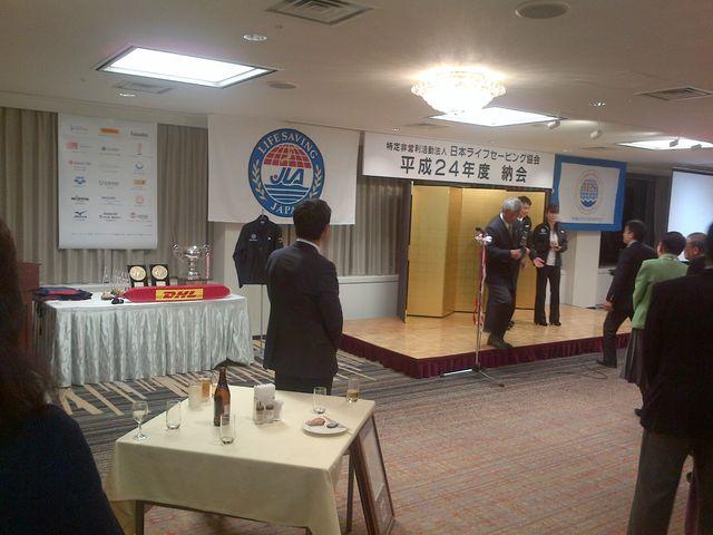 Chiyoda-Ku-20121215-00295