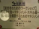 61fb32e4.jpg