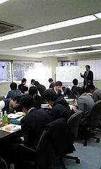 学生セミナー
