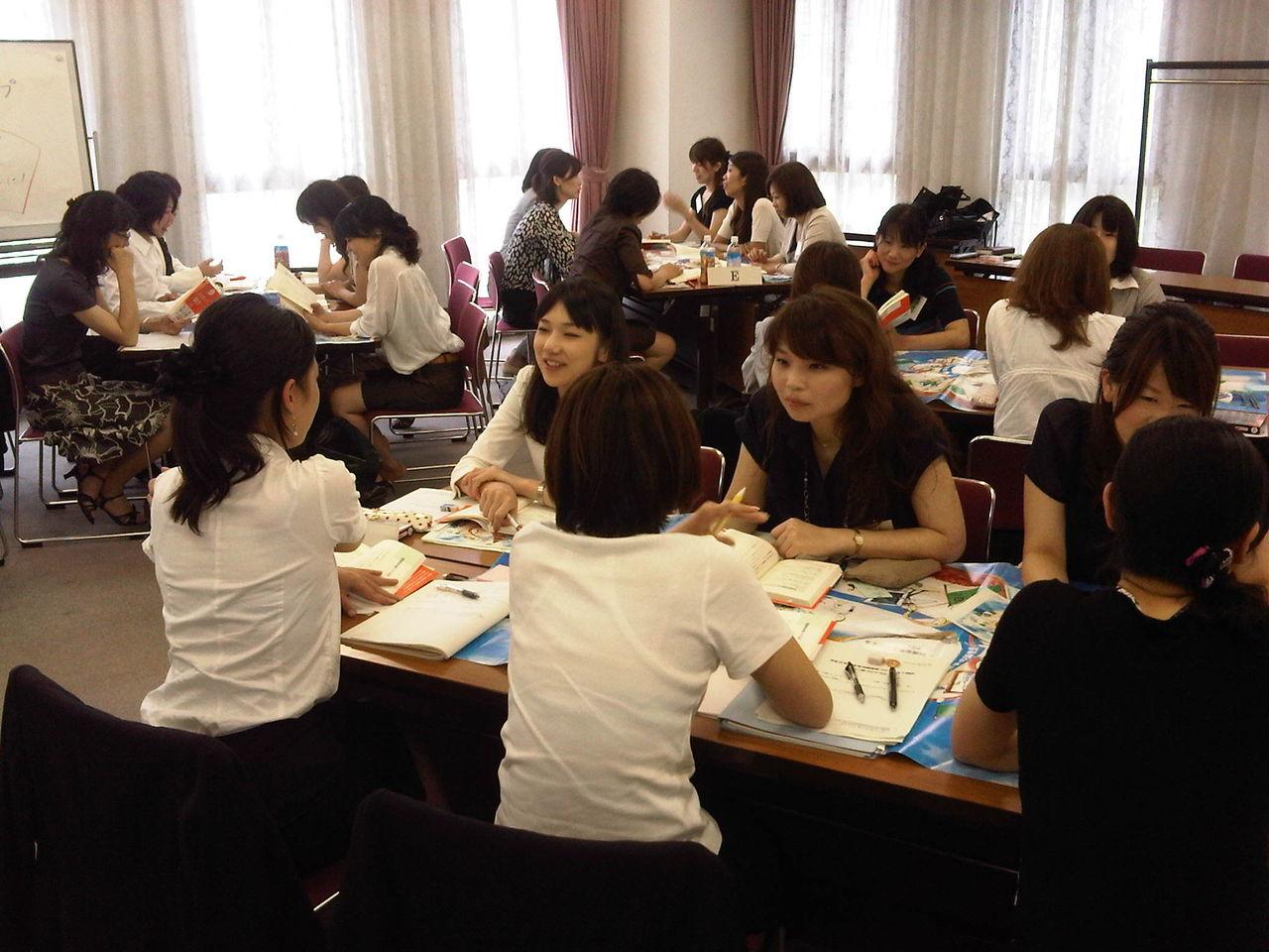 神戸市女性推進