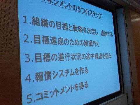 大阪産業創造館2