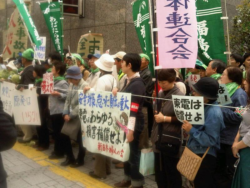 東電のデモ
