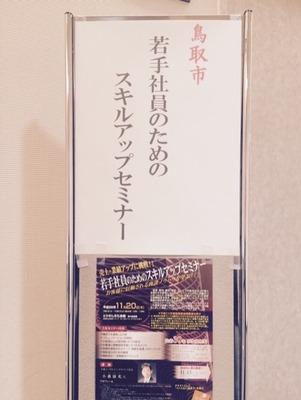 2014-11-20-15-46-04