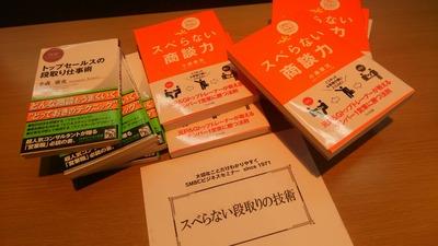 [画像:e7155ae1-s.jpg]