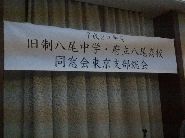 IMG-20121110-00177