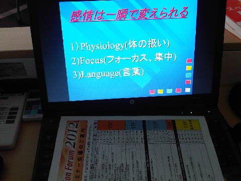 IMG00860-20120221-1608