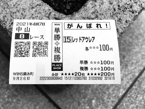 0651D1F0-1AB5-42CE-A03E-F08D1A0F66F9