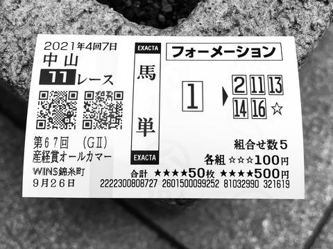EEF4E0C6-42DB-44D5-81F8-F55C10986458