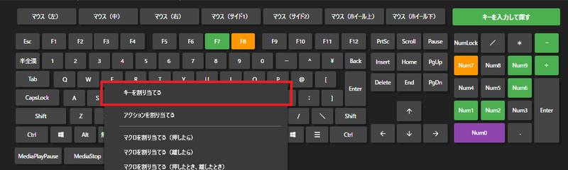 assign_key
