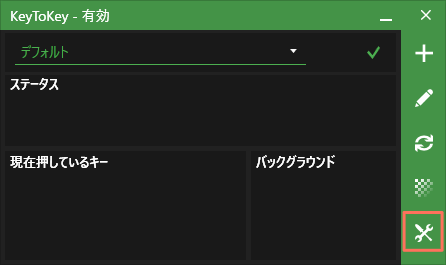 0e85f7382