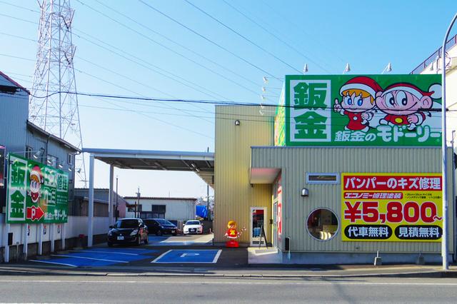 shop-ph01