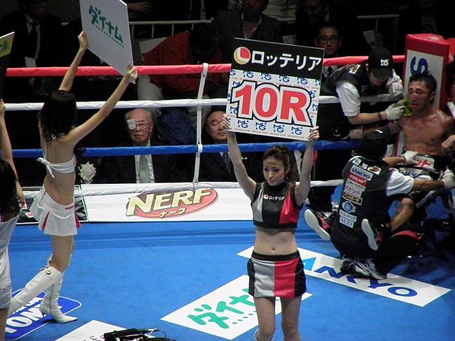 091129 内藤vs亀田 6