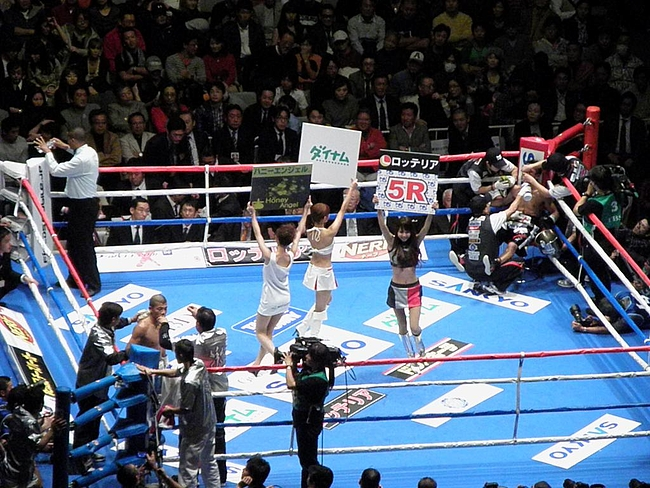 091129 内藤vs亀田 4