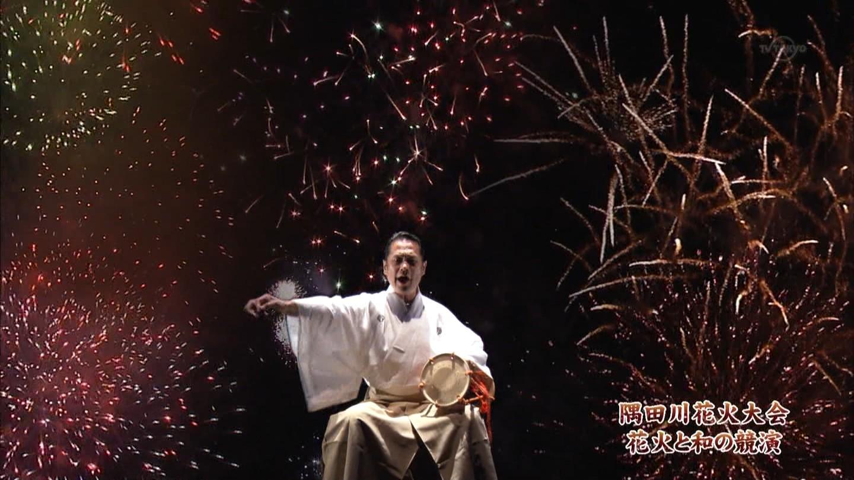 2010隅田川花火中継