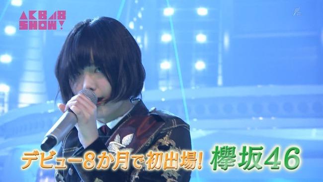 【欅坂46】1/14放送『AKB48SHOW!』紅白舞台裏に完全密着!実況、まとめ
