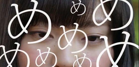 【二人セゾン】欅坂46★656【本スレ】 [無断転載禁止]©2ch.netYouTube動画>5本 ->画像>156枚