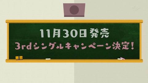 king399833
