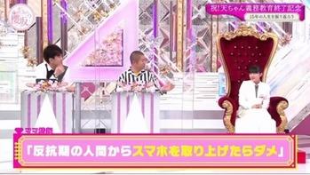 松田里奈本性3