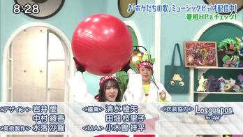 森田ひかるポケモンの家予告3