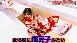 森田ひかる箱入り4