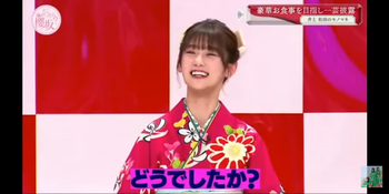 松田里奈7