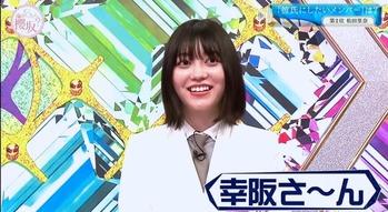 幸阪茉里乃3