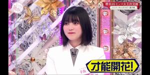 幸阪メンバーキャッチコピー4