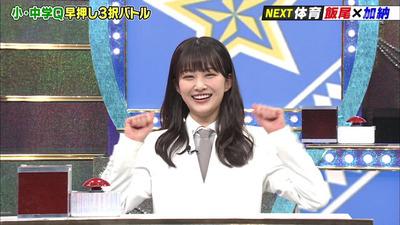 原田葵ミラクル9