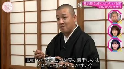菅井て料理