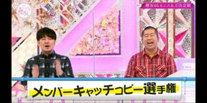 幸阪メンバーキャッチコピー17