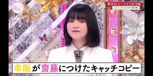 幸阪メンバーキャッチコピー14