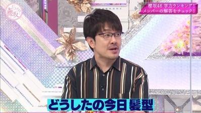 井上梨名髪型