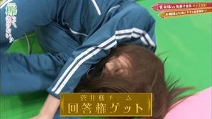 森田ビーチ6