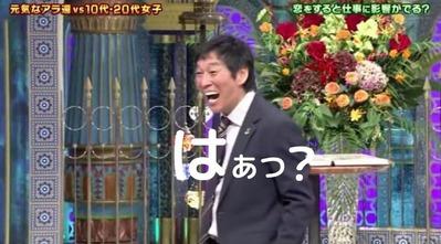 松田さんま御殿