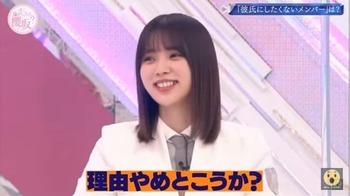 小林由依彼氏にしたくないメンバー4