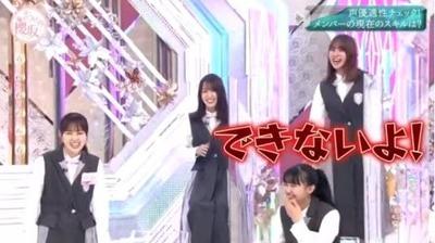 ゆいぽんクレヨンしんちゃん5
